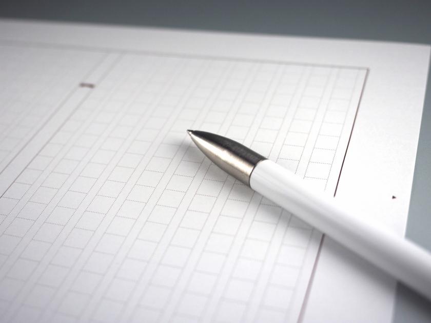 小説を応募できるコンテスト・公募一覧(2019年〜2020年)