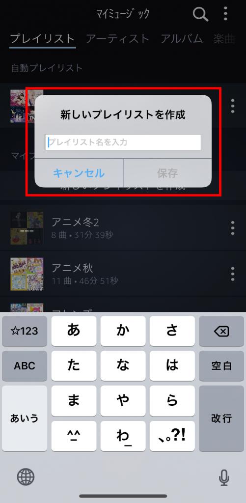 alexa-app042019_2