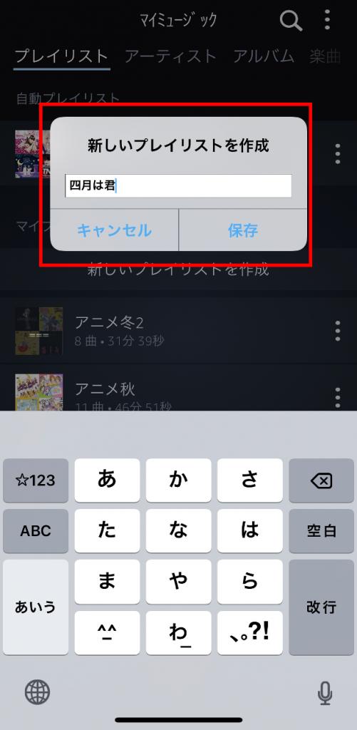 alexa-app042019_3