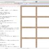 「コルクボードでプロットの原型を創るまで」【Scrivener3で小説を創る行程 Part1】