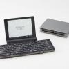 E Inkディスプレイ・折り畳みキーボードの新型ポメラ(POMERA)DM30が2018年6月8日に