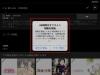 Amazonプライムビデオをダウンロードしてオフラインで視聴する方法を解説