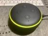 Echoのリング状のライトが赤色や黄色に点灯している意味