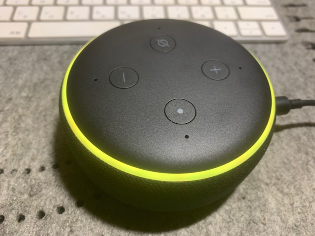 Echoが黄色に点灯