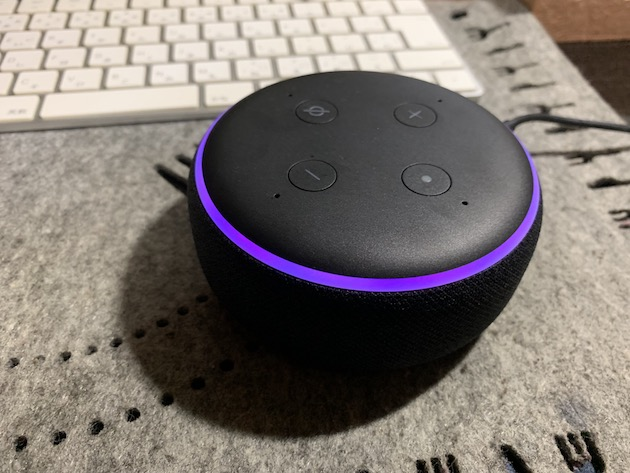 紫色にEchoが点灯