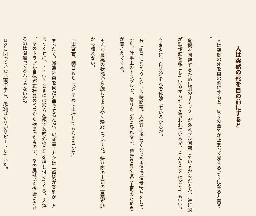 cerv-022419_15