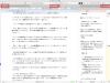 複数のプロジェクトを、ひとつのウィンドウで管理する【Scrivener3使い方講座】