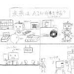 Thumbnail of related posts 017