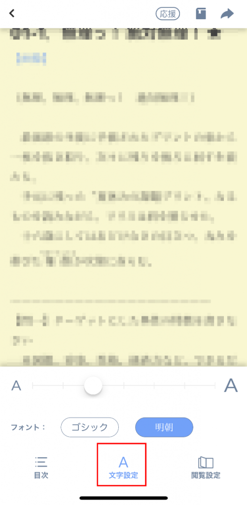 mag-030119_10