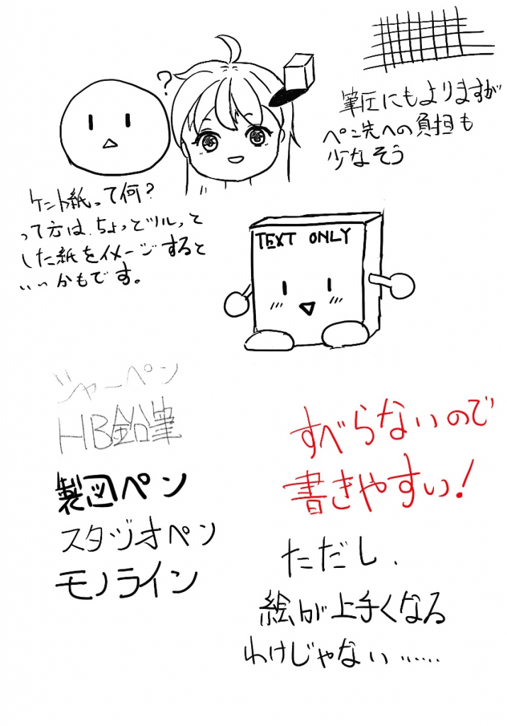 tb-030219_1