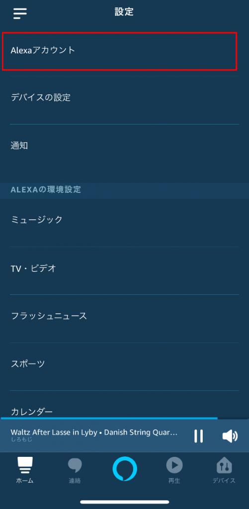 ax041819_3