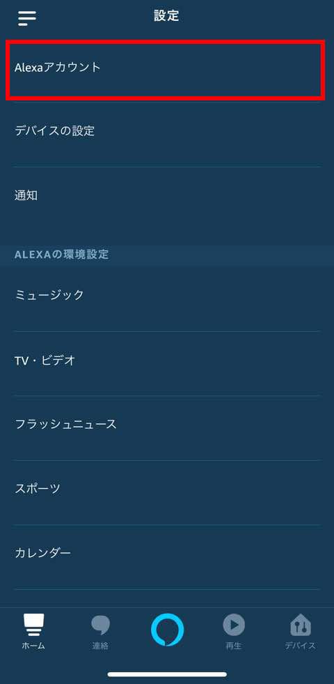 alexa-053019_2