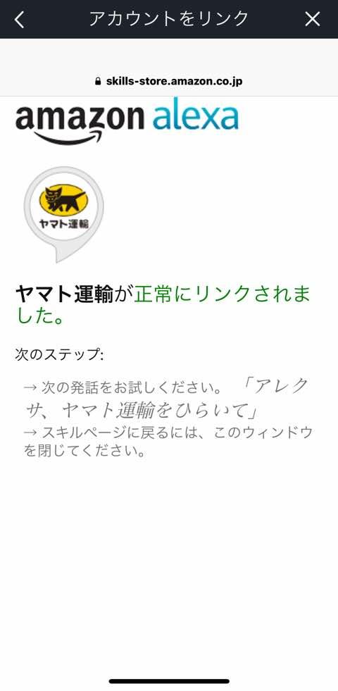 yamato_11