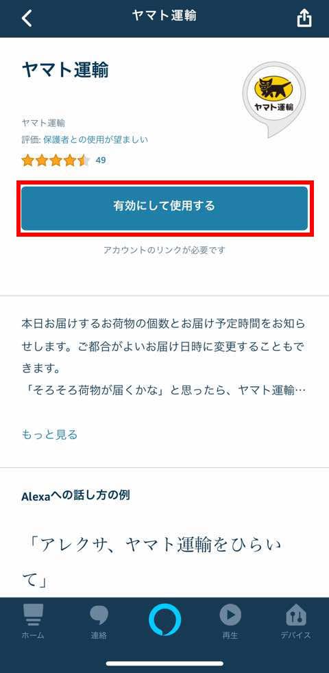 yamato_7