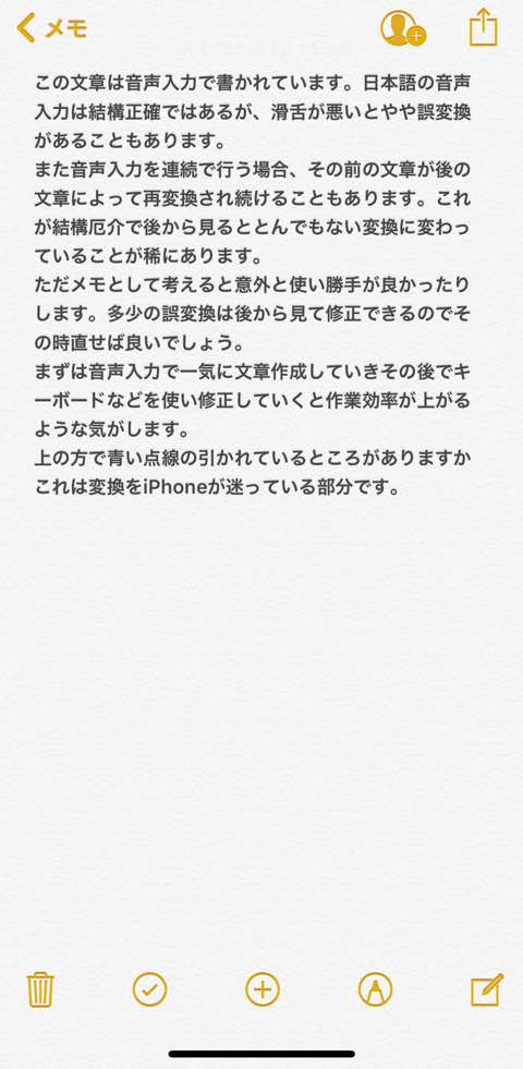dictation-iphone_4