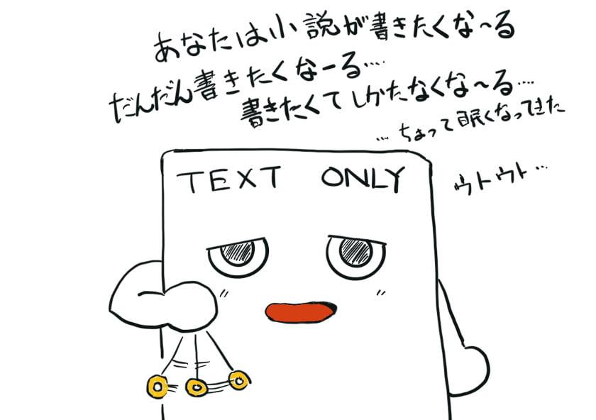 illust070819_1