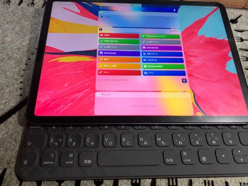 Smart Keyboard Folioのイラストモード?
