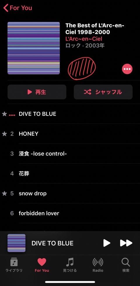 Apple Music Appでライブラリに追加ボタンが表示されない