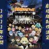 TVアニメ「異世界かるてっと」オフィシャルサイト