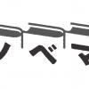 小説サイト ノベマ!