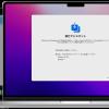 コンテンツを新しい Mac に移行する方法 - Apple サポート