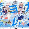 第3回カクヨムWeb小説コンテスト 結果発表 - カクヨム