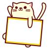 ブログカードの使い方 | Luxeritas Theme
