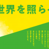 カドフェス 2018 発見!角川文庫|KADOKAWA