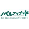 ノベルアップ+運営事務局からのお知らせ(11/22更新) - お知らせ | 小説投稿サイト