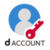 dアカウント設定アプリについて | dアカウント