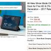 置くだけでFireタブレットがEcho Showに!? US AmazonにてFireタブレットの新機能「
