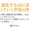 第3話 replace - Replace(しろもじ) - カクヨム