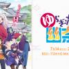 TVアニメ「ゆらぎ荘の幽奈さん」公式サイト