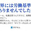 第8話 「えっ? 恋の相談ですか!?」(中) - 王立勇者育成専門学校総務課 〜結衣